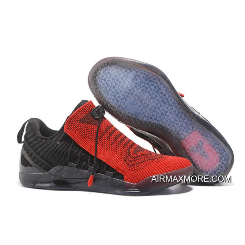 new style be647 dea38 Where To Buy Nike Kobe A.D. NXT University Red Black ...